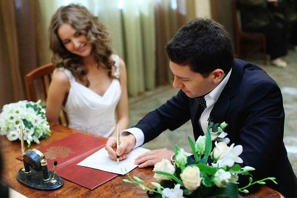 какие документы нужны для заключения брака