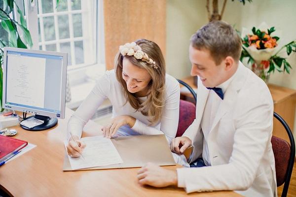 Время регистрации для регистрации брака