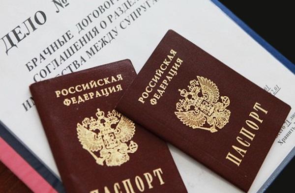 Изображение - Брачный договор о раздельной собственности образец, форма и содержание, порядок оформления и вступле brachnyj-dogovor-o-razdele-imushhestva