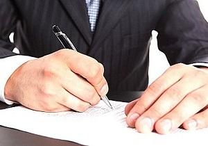 Получение свидетельства о расторжении брака образец заявления и необходимые документы