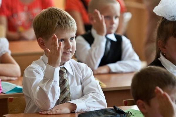 Права ребенка в школе. Права учеников и их родителей