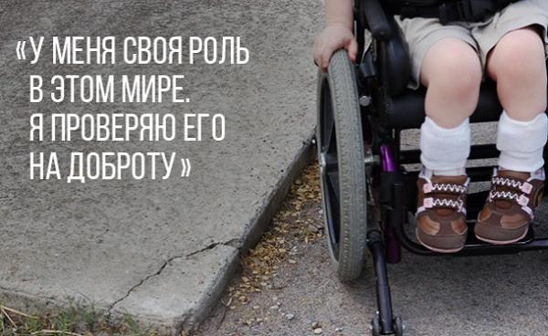Права родителей детей инвалидов в трудовом законодательстве
