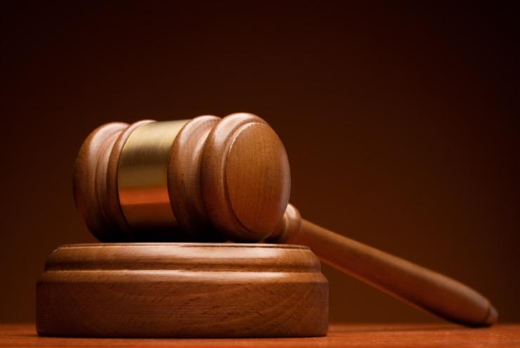 Повторное лишение прав