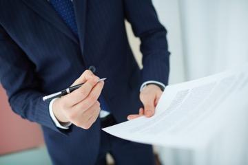 Заявление на получение страховой выплаты